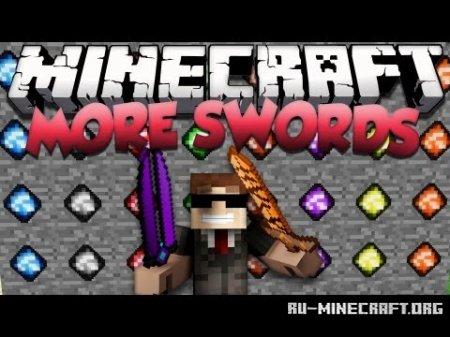 Скачать More Swords для Minecraft 1.6.2