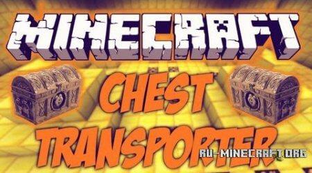 Скачать Chest Transporter для Minecraft 1.5.1