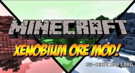 Скачать Xenobium Ore для Minecraft 1.6.2