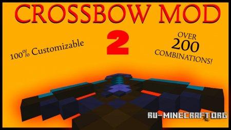 Скачать Crossbow Mod 2 для Minecraft 1.6.2