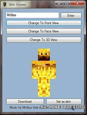 Скачать Minecraft Skin Viewer