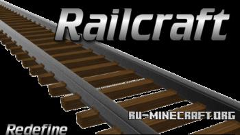 Скачать мод Railcraft для minecraft 1.6.2