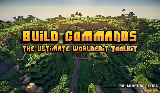 Скачать мод Build Commands для Minecraft 1.6.2