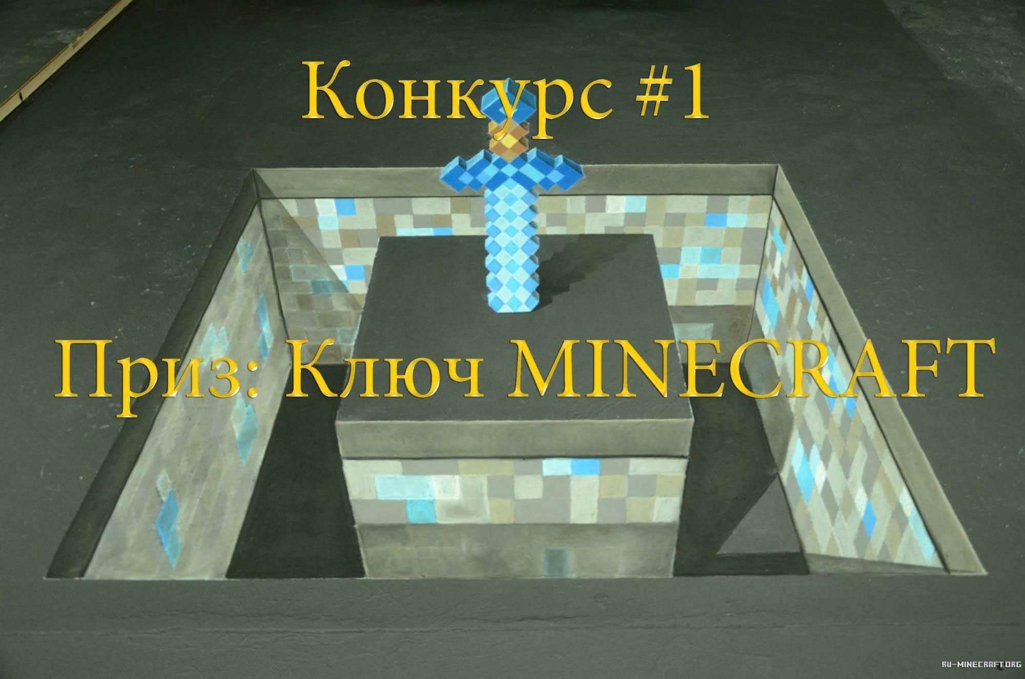 Www ru minecraft org