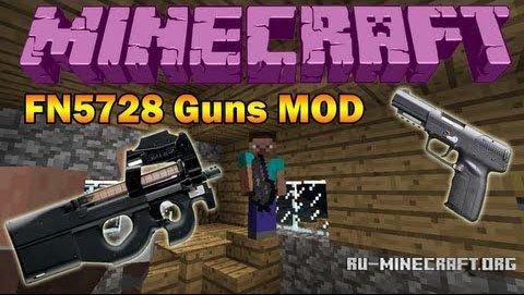 Скачать моды для Minecraft 1.6.2 на Оружие