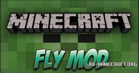Скачать Shibby's Fly Mod для Minecraft 1.5.1