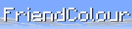 Скачать FriendColour для Minecraft 1.5.1