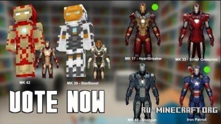 Скачать Iron Man 2 для Minecraft 1.6.2