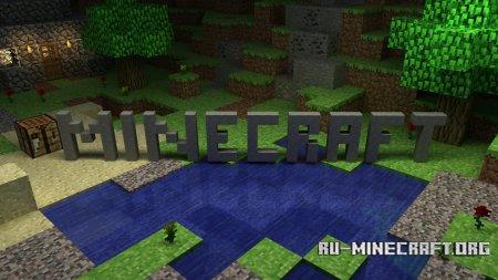 Скачать Lighting Wand для minecraft