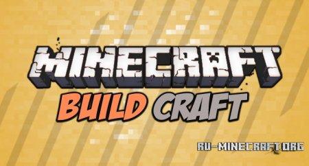 Скачать BuildCraft Mod для Minecraft 1.6.2