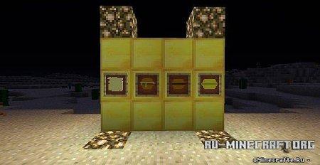 Скачать the burger master mod для Minecraft 1.5.1