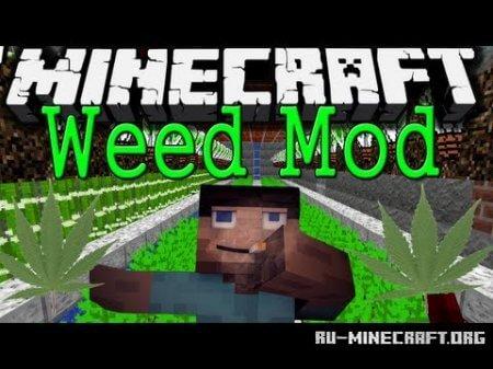 Скачать Weed для Minecraft 1.5.1