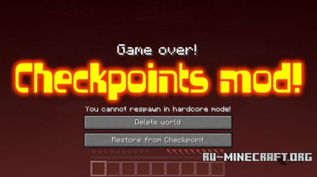 Скачать Checkpoints Backup mod для Minecraft 1.5.1
