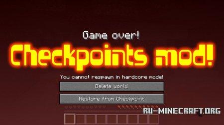 Скачать Checkpoints Backup mod для Minecraft 1.5.1