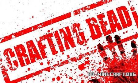 Скачать Crafting Dead для Minecraft 1.5.1