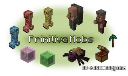 Скачать Primitive Mobs для Minecraft 1.5.1