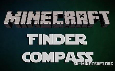 Скачать Finder Compass для Minecraft 1.6.2