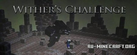 ������� ����� Wither's Challenge ��� Minecraft