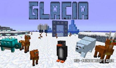 Glacia для Minecraft 1.6.2