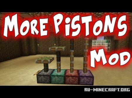 Скачать More Pistons для Minecraft 1.6.2