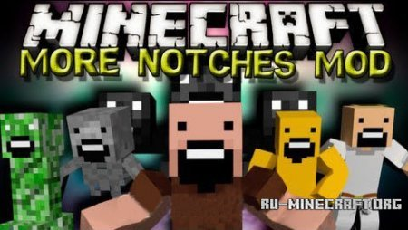 ������� More Notches ��� Minecraft 1.6.2