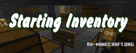 Скачать Starting Inventory для Minecraft 1.6.2