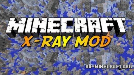 Скачать X-Ray Mod + Fly для Minecraft 1.6.4