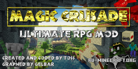 Скачать Magic Crusade RPG для Minecraft 1.6.2