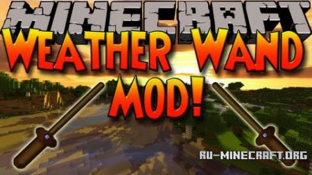 ������� Weather Wand ��� Minecraft 1.6.2
