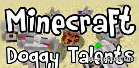 Скачать Doggy Talents для Minecraft 1.6.2