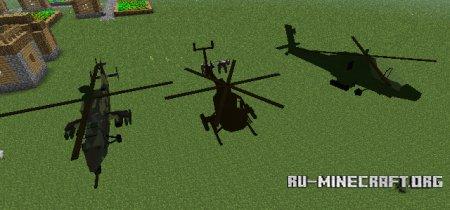 Скачать MC Helicopter Mod для Minecraft 1.6.4
