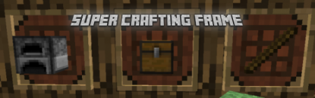 Скачать Super Crafting Frame для Minecraft 1.6.2