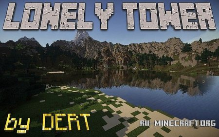 скачать Lonely Tower для Minecraft