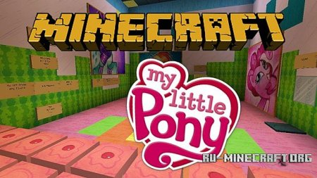 Скачать Minecraft mini game: My Litle Pony! для Minecraft