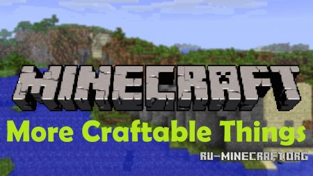 Скачать More Craftable Things для Minecraft 1.6.2