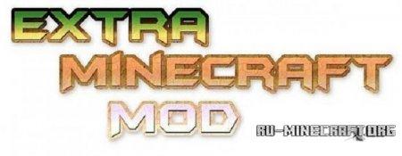 Скачать Extra Minecraft Mod для Minecraft 1.6.2