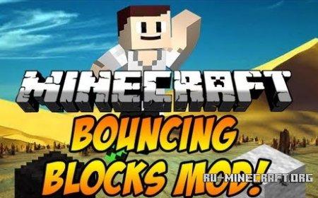 Скачать Bouncing Block для Minecraft 1.6.2