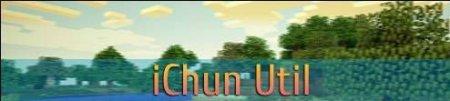 Скачать iChun's Util для Minecraft 1.6.4