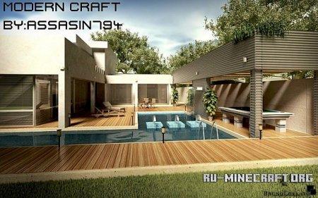 Скачать Modern Craft для Minecraft 1.6.4