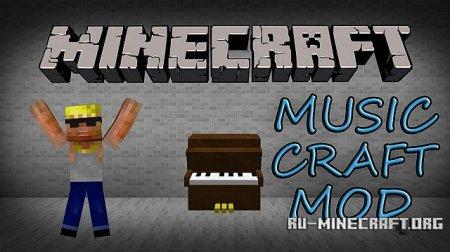 Скачать Music Craft для Minecraft 1.6.4