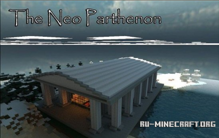 Скачать The NeoParthenon для minecraft