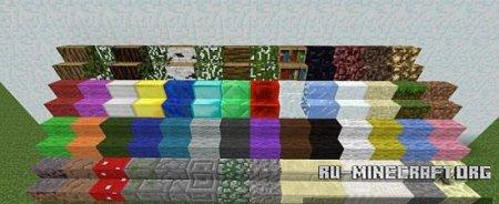 Скачать Stair craft mod для Minecraft 1.6.4