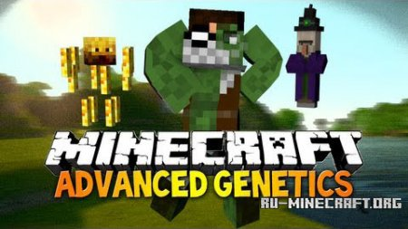 ������� Advanced Genetics Mod ��� Minecraft 1.6.4
