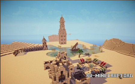Скачать Hafsah, The Desert Village для minecraft