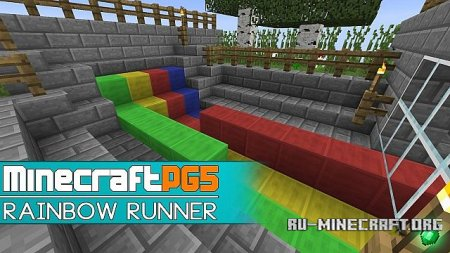 Скачать Rainbow Runner для Minecraft 1.6.4