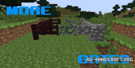Скачать More Gates для Minecraft 1.6.2
