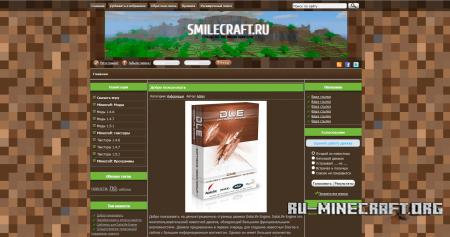 Шаблон Minecraft для DLE - SMILECRAFT