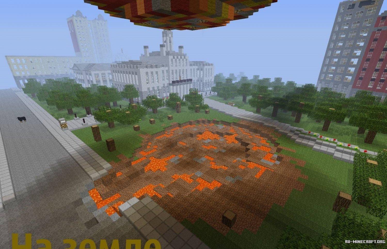 Игры Майнкрафт | Скачать Minecraft на компьютер