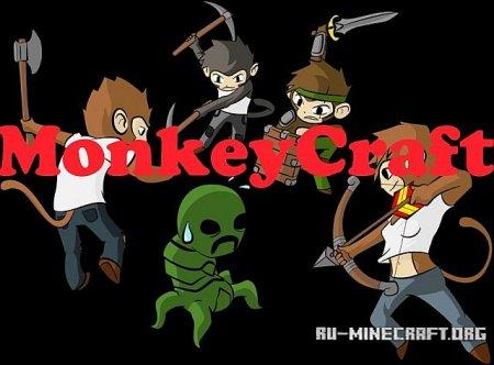 Скачать MonkeyCraft для Minecraft 1.6.4