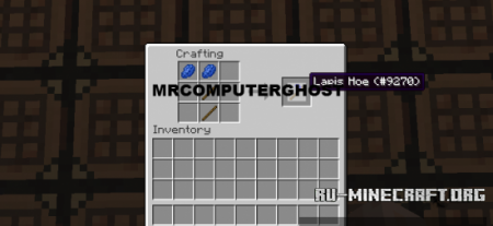 ������� Useful Lapis ��� Minecraft 1.6.4